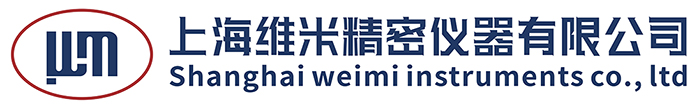 上海维米精密仪器有限公司