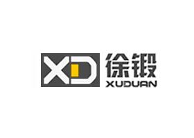 徐州锻压机床厂集团