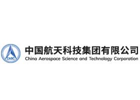 中国航天集团